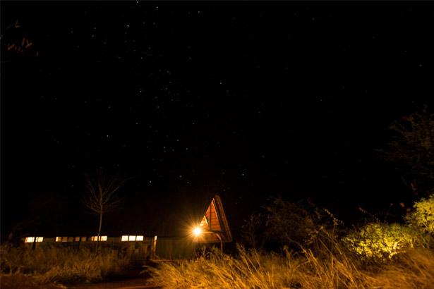 aru-upcoming-trip-activities-star-gazing